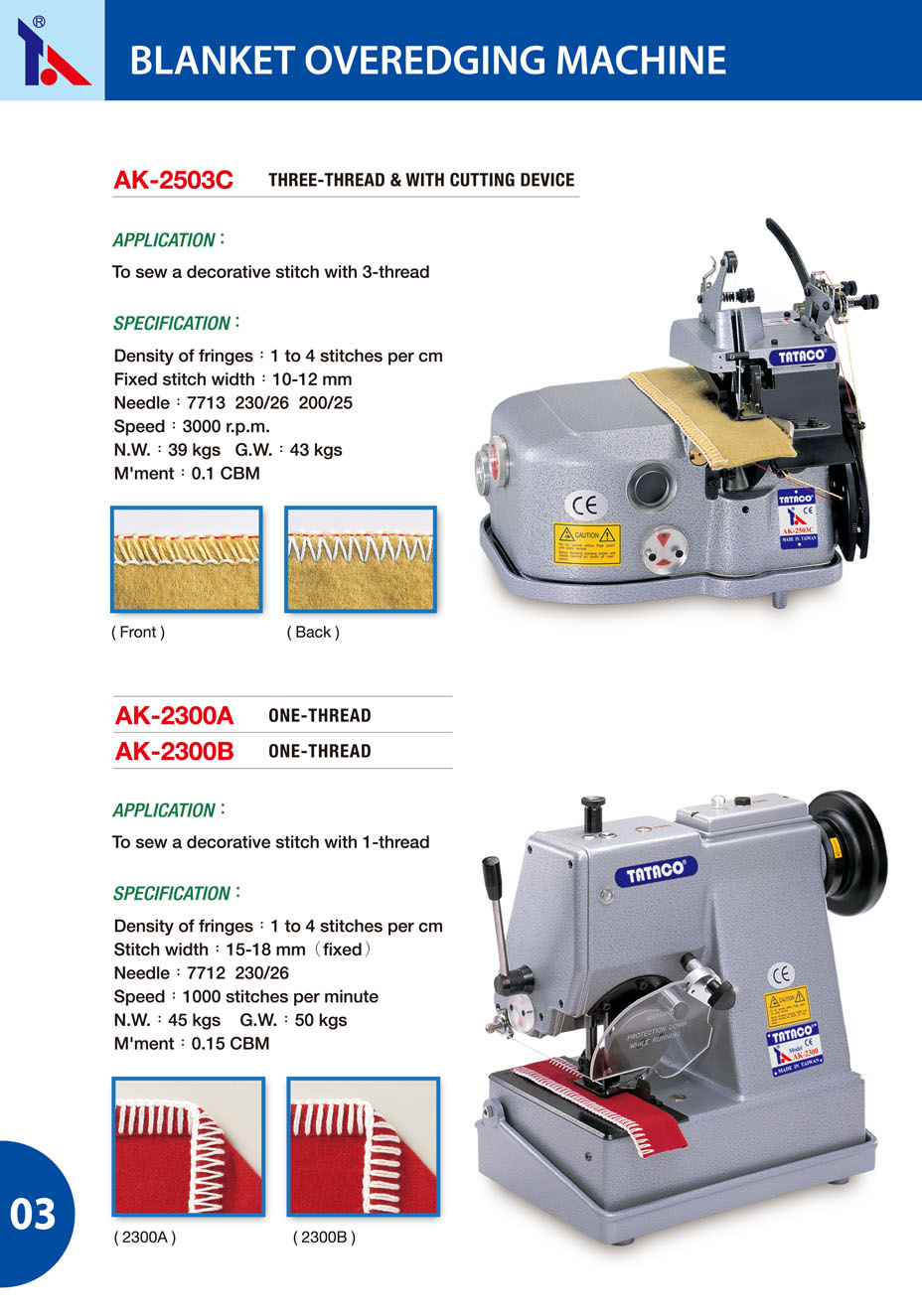Carpet Overedging Machine